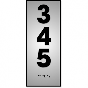"ADA Vertical Number Sign | 5"" x 2"""