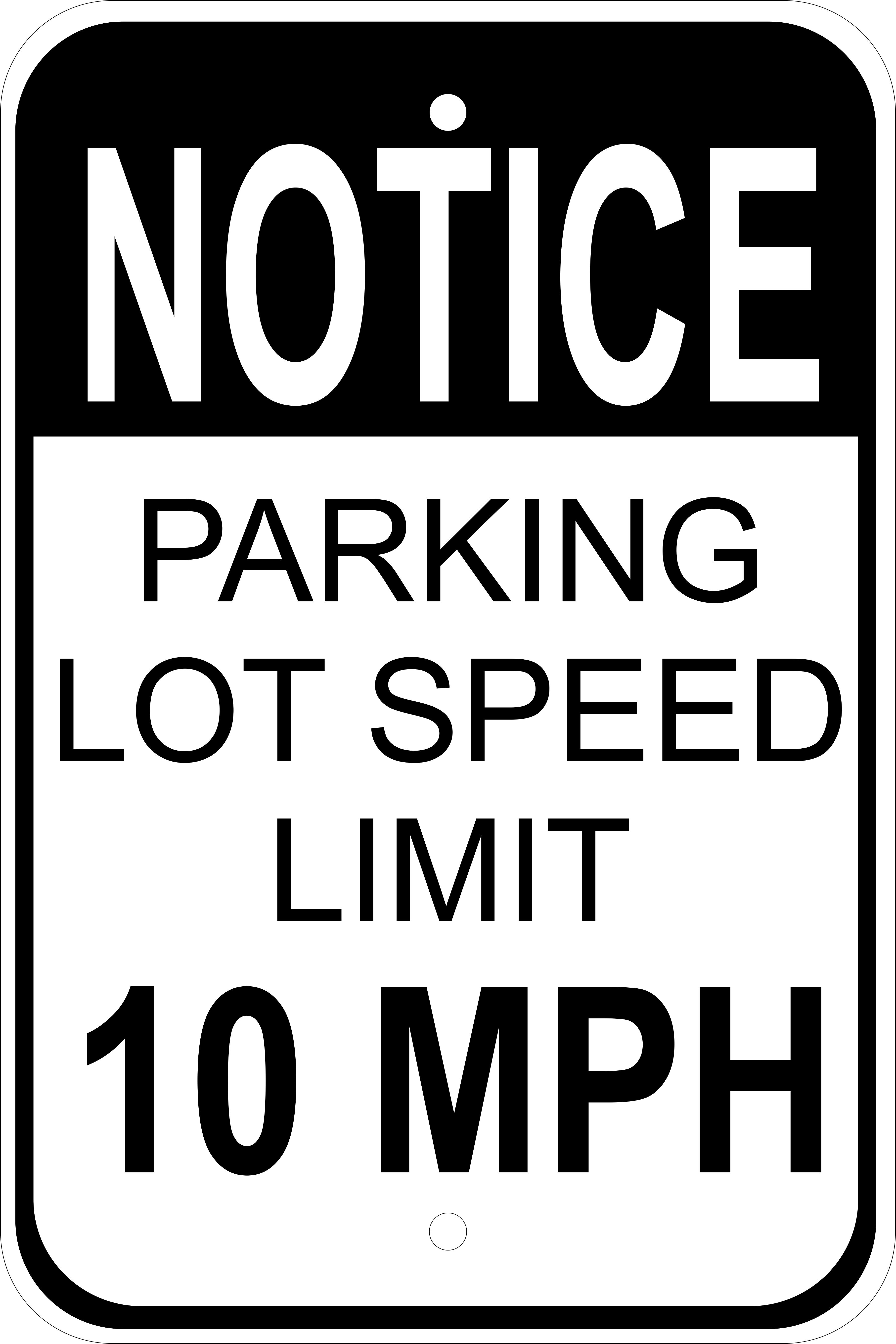 Parking Lot Speed Limit Sign Custom Signs